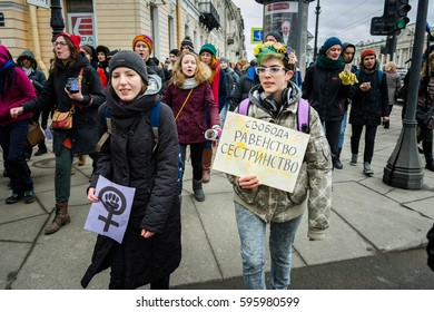 Feminists protest in St.Perestburg. March 8, 2017.