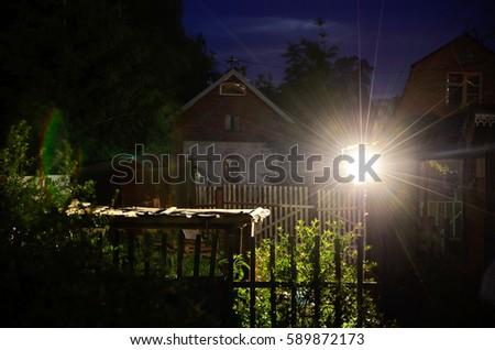 Fence Backyard Lights Spotlight Night Country Stock Photo Edit Now
