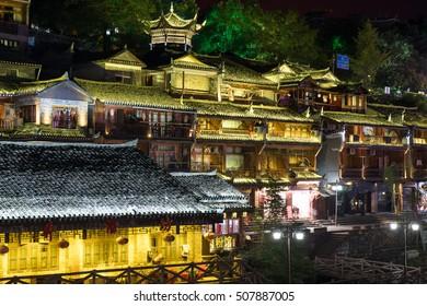 Feng Huang at night, ancient city in Hunan, China December 2016
