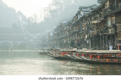 Feng Huang Village a good view for background ,Changsha,Hunan Province, China