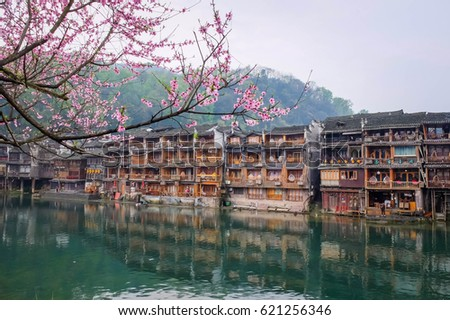 fenghuang ancient town reflected water morning stock photo edit now rh shutterstock com