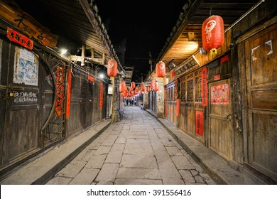 Fenghuang, China - FEB 27, 2016: The Old Town of Phoenix (Fenghuang Ancient Town). The popular tourist attraction which is located in Fenghuang County. HuNan, China, February 27, 2016