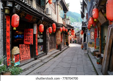 Fenghuang, China - May 15, 2017: The decoration of red lampions on the streets of Fenghuang Ancient Town (Phoenix ancient town).