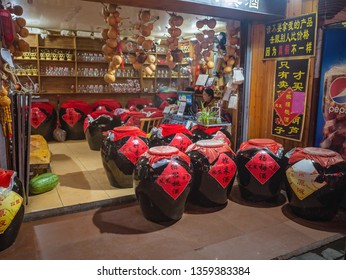 fenghuang,Hunan/China-16 October 2018:Chinese ancient whiskey shop in fenghuang old town.phoenix ancient town or Fenghuang is a county of Hunan Province, China