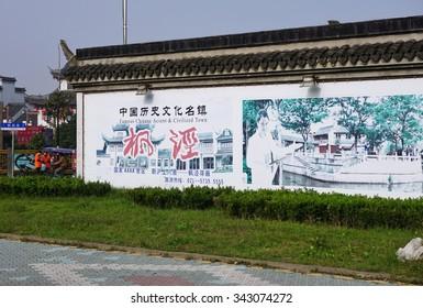 FENGJING, CHINA -15 NOVEMBER 2015- Fengjing is an ancient canal water town in the Jinshan district near Shanghai.