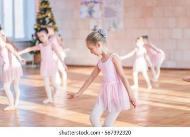 Feodosia, Russia - December 18, 2016: Children's dancing in the ballet hall. Emotional children's ballet. Soft focus