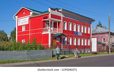 FERAPONTOVO, RUSSIA - AUGUST 2, 2018: Photo of Wooden architecture. House on the street. Gogol, d. 49.