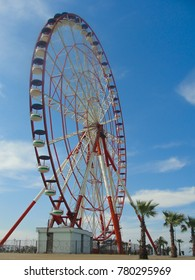 Ferris wheel. Georgia Batumi