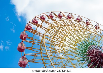 Ferris wheel of harbor land at kobe
