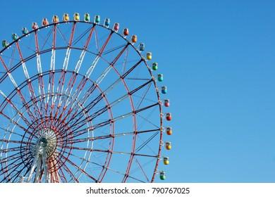 Ferris wheel in Odaiba,Tokyo