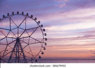 Ferris Wheel on a sunset backdrop