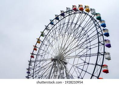 Ferris wheel in Shizuoka, Japan