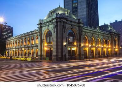 Ferrocarril De Antioquia Building, Medellin, Antioquia, Colombia