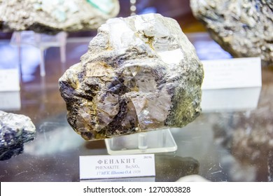 Fersman Museum, Moscow, Russia - February 14, 2018: Meteorites and minerals in the museum. Mineralogical museum