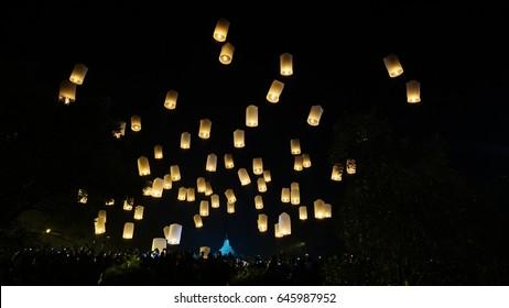 Festival Lantern In The Celebrations Of Vesak, Candi Borobudur, Magelang, Jawa Tengah, Indonesia