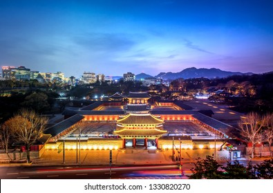 festival night lights at Changgyeonggung palace in seoul city south Korea