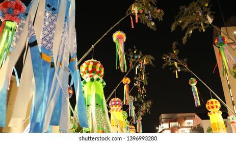 "Festival ""Tanabata Festival"" held in summer in Anjo City"