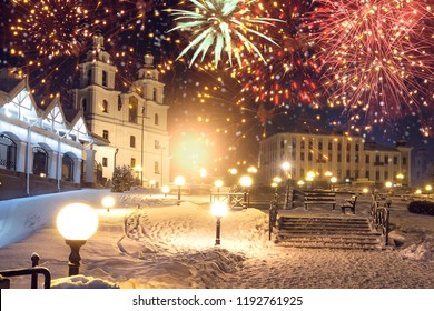 Festive fireworks in night Minsk, Belarus. Beautiful salute over Minsk city. Firework for celebration New Year and Christmas. Snowy Minsk on celebration. Xmas party