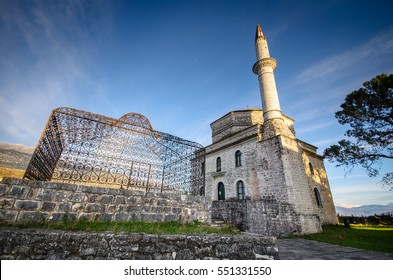 Fethiye Mosque with the Tomb of Ali Pasha on the left, Ioannina, Greece