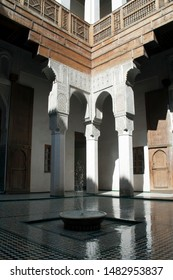 Fez Morocco Apr 5 2012, interior courtyard at Dar Adiyel now the music conservatory