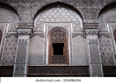 Fez / Morocco - December 19th 2016: The interior of the Al Atterine medersa, islamic school, at the centre of the old medina in Fez showing elaborate decoration.