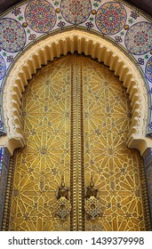 Fez, Morocco. Detail of the Royal Palace arched gateway and exterior facade.