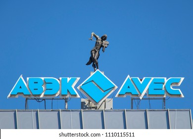 Fiddler on the roof. Bronze sculpture on the roof of the building of the concern AVEC. Ukraine, Kharkiv, May 2018