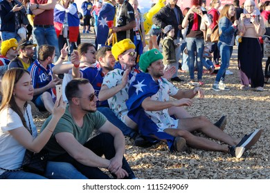 FIFA World Cup of FIFA 2018 franch fans in fan zone of FIFA 2018 the franch in kazan russaia
