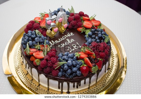 Miraculous Fiftieth Birthday Cake Fruits Stock Photo Edit Now 1279203886 Funny Birthday Cards Online Overcheapnameinfo