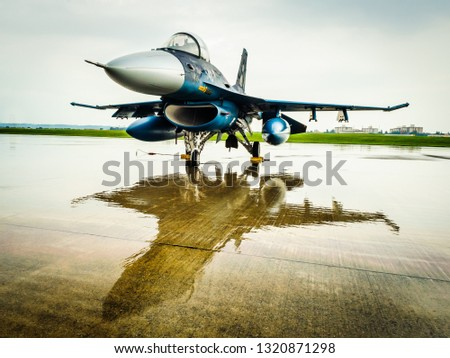 Fighter jet from Japan