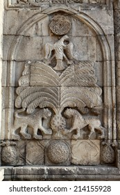 The Figure Details of Yakutiye Madrasah in Erzurum, Turkey.