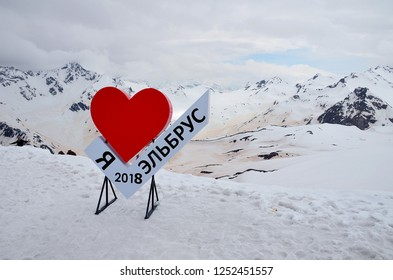 The figure with the inscription in Russian 'I love Elbrus 2018' and the figure of the heart on the snow-covered Mount Elbrus, North Caucasus, Russia