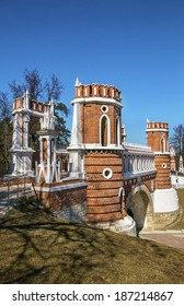 Figured bridge in Tsaritsyno park in Moscow, Russia
