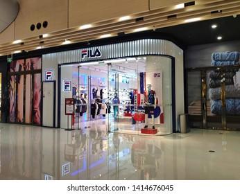 fila shop