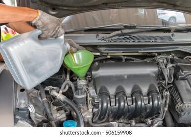 Fill car lubricant