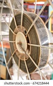 Film, ancient film projector