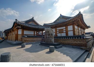 Filming on April 4, 2011 at the entrance of Jeonju Hanok Village(Jeonju Korean style house village) in Korea