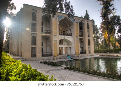 Fin Garden in Kashan, Iran is one of the most famous royal gardens of the country and the place where Amir Kabir was murdered