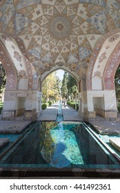 FIN, IRAN - 11 OCTOBER 2015: View of the Fin Garden or Fin Bagh near the persian city of Kashan. Water is one of the key elements in the persian gardens.  Note the fine ceiling decoration.