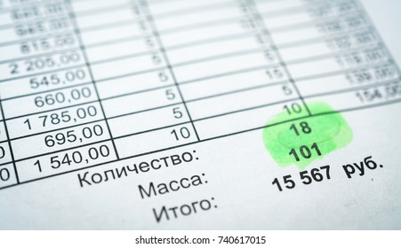 financial report: Quantity, weight, price. Translation Russian into English: Quantity, weight, price.