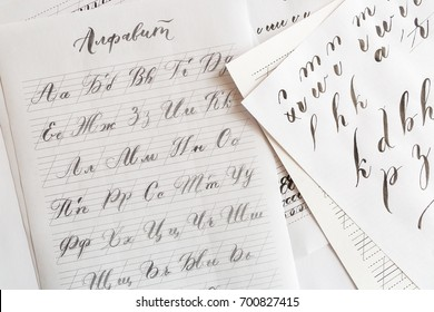 fine-art, education, technique concept. russian alphabeth written on the creamy lined paper with arrows indicating right way to inscribe letters full of harmony and creative fire