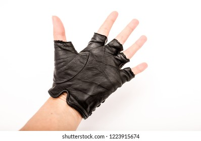 Fingerless leather gloves on a white background.