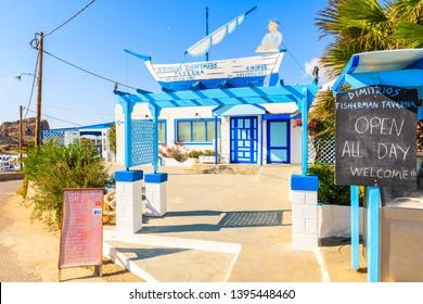 FINIKI PORT, KARPATHOS ISLAND - SEP 25, 2018: View of taverna restaurant in small fishing village on coast of Karpathos island, Greece.