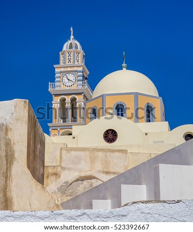 9bf200f96 FIRA, GREECE JULY 19 2016: Cathedral of Saint John the Baptist in Fira is  the main Catholic church on Santorini. The church was originally built in  1823 and ...