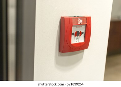 fire alarm system on the wall of shopping center.