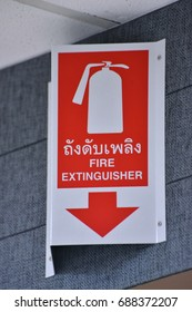 Fire extinguisher signs with Thai language