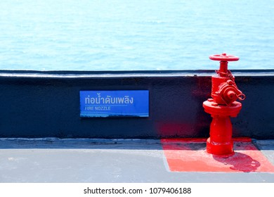 fire nozzle on the vessel