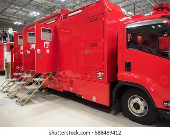 Fire truck decontamination vehicle