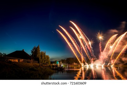 Firework in Adazi over the river at night