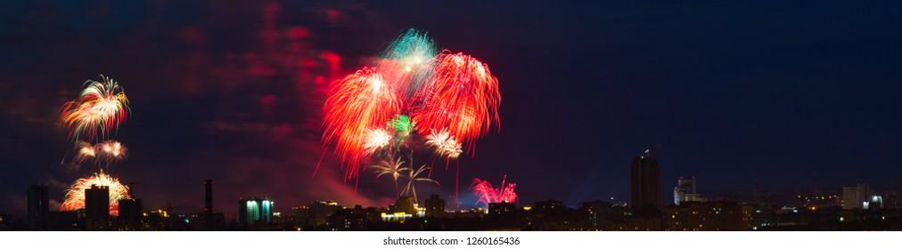 Firework night city background dark celebration concept